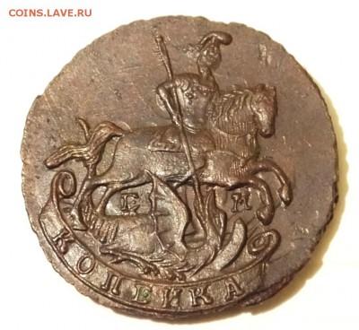 Коллекционные монеты форумчан (медные монеты) - DSCF5211.JPG