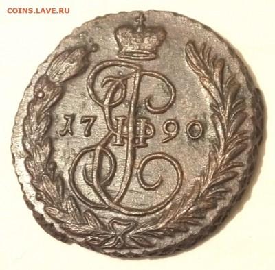 Коллекционные монеты форумчан (медные монеты) - DSCF5221.JPG