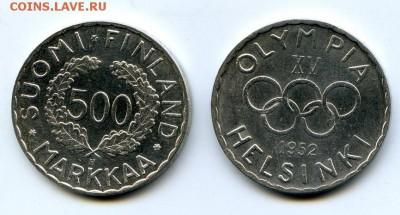 Олимпийские игры. - img692-25