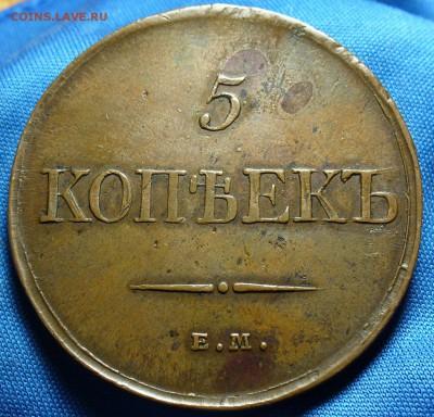 Коллекционные монеты форумчан (медные монеты) - P1280342.JPG
