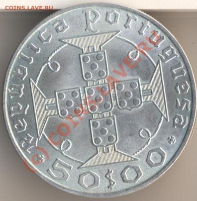 Португальские колониии. - 35