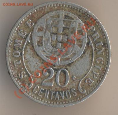Португальские колониии. - 37