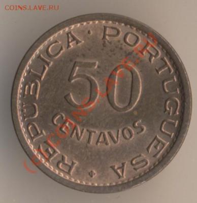 Португальские колониии. - 41