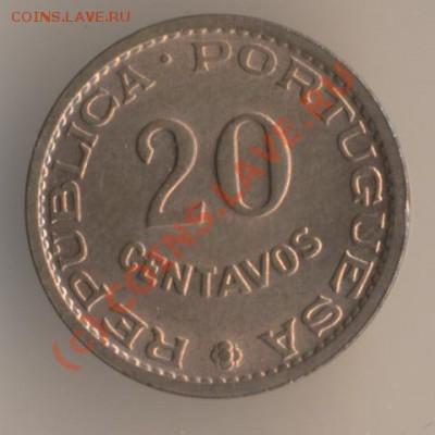 Португальские колониии. - 39