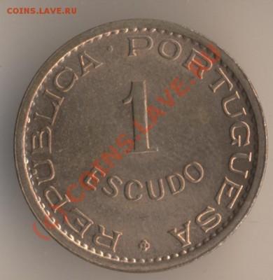 Португальские колониии. - 43
