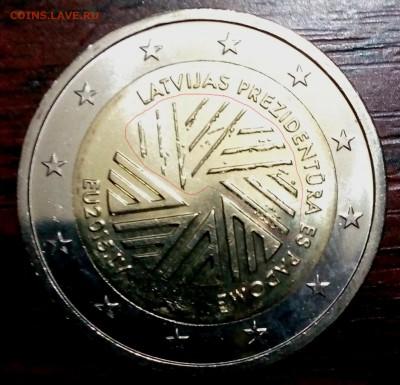 браки на евро монетах - IMG_20150303_190859