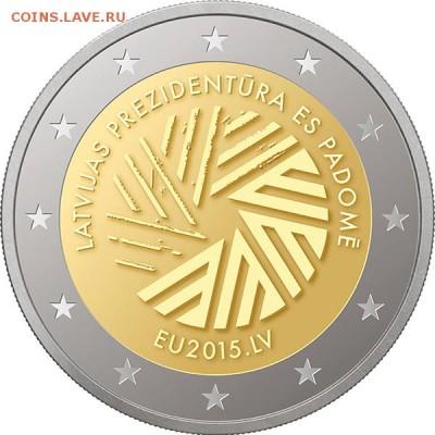 браки на евро монетах - moneta-prezidentstvo-es
