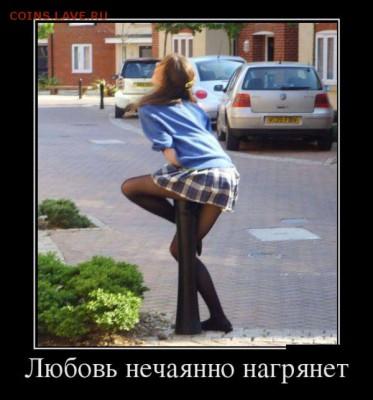 юмор - demotivatory-demotivator-smeshnye-demotivatory-demotivator-so-smyslom_8728878232