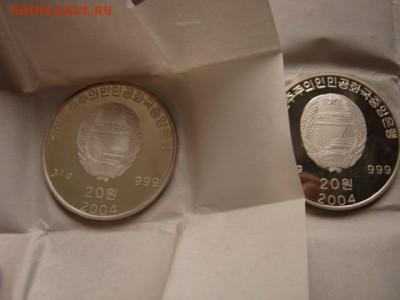 Монеты Северной Кореи на политические темы? - IMG_0910