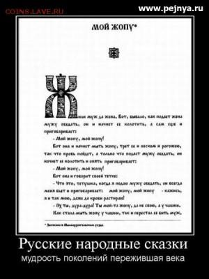 юмор - 23