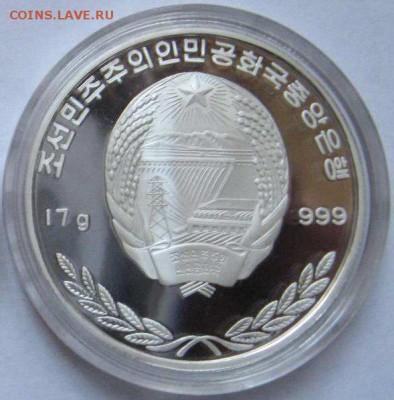 Монеты Северной Кореи на политические темы? - IMG_4828.JPG