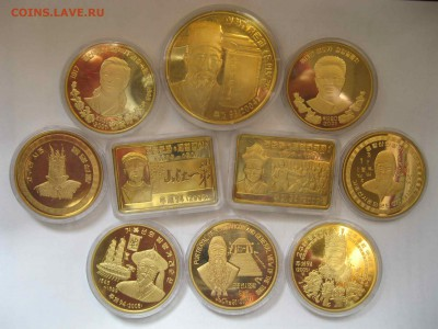 Монеты Северной Кореи на политические темы? - IMG_6607.JPG