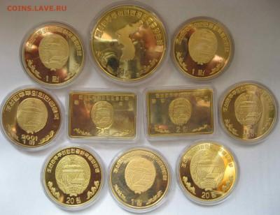 Монеты Северной Кореи на политические темы? - IMG_6613.JPG