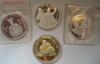 Монеты Северной Кореи на политические темы? - IMG_6617.JPG