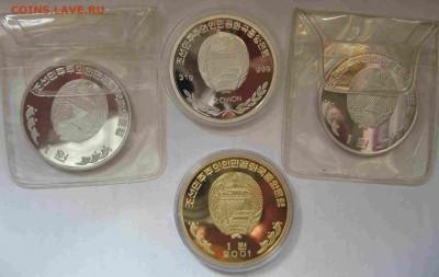 Монеты Северной Кореи на политические темы? - IMG_6619.JPG