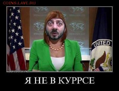 юмор - z4ELfVemzjA