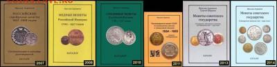 каталоги Ярослава Адрианова от автора - Книги+