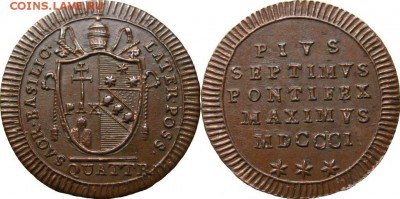 Ватикан. - quattr.1801 pap.