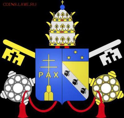 Ватикан. - C_o_a_Pio_VII.svg