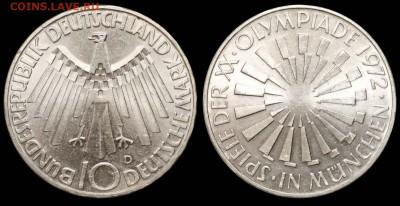 Олимпийские игры. - Германия - ФРГ - ХХ олимпиада 10 марок D (в Мюнхене)