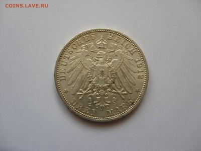 Германия, иностранщина (наборы, на вес, евро), царизм, СССР. - 3 марки Пруссия 1912 - 1.JPG