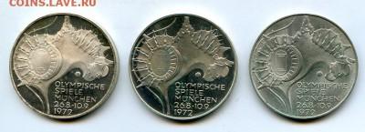 Олимпийские игры. - img707-25
