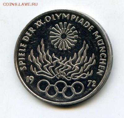 Олимпийские игры. - img709-33