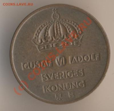 Швеция. - 90