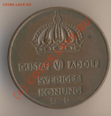 Швеция. - 92