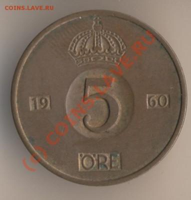 Швеция. - 91