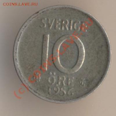 Швеция. - 93