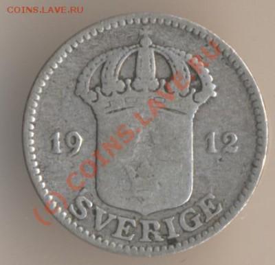 Швеция. - 74