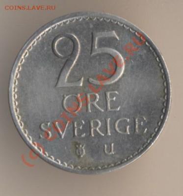 Швеция. - 97
