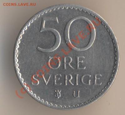Швеция. - 99