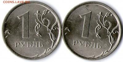 Бракованные монеты - img351
