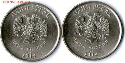 Бракованные монеты - img350