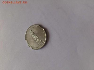 Бракованные монеты - DSC_0035