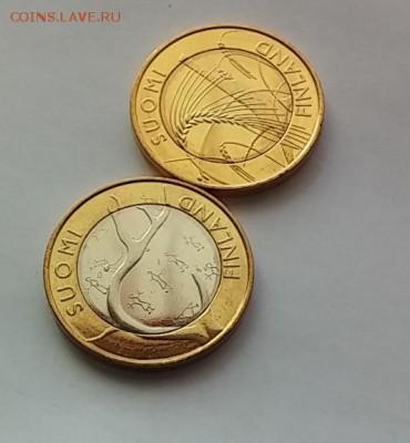 браки на евро монетах - 20150322_100140