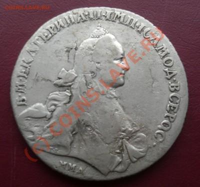 Рубль 1764г  ммд тi еi  ( предпродажная оценка) - CIMG1947.JPG