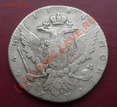 Рубль 1764г  ммд тi еi  ( предпродажная оценка) - CIMG1948.JPG