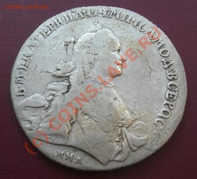 Рубль 1764г  ммд тi еi  ( предпродажная оценка) - CIMG1969.JPG