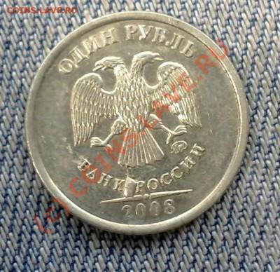 Бракованные монеты - Брак1