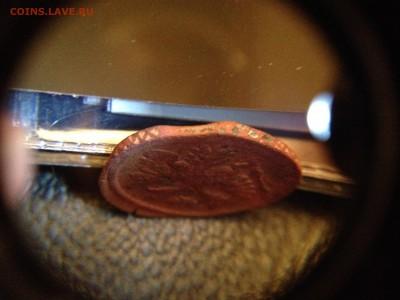 Бракованные монеты - IMG_2999.JPG