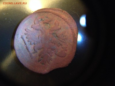 Бракованные монеты - IMG_2998.JPG