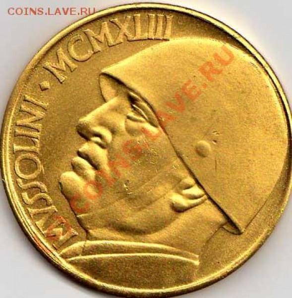 муссолини 20лир - Untitled-1