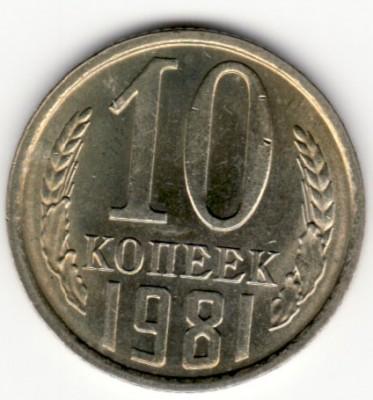 как лучше чистить медно-никелевые монеты? - 10-1987