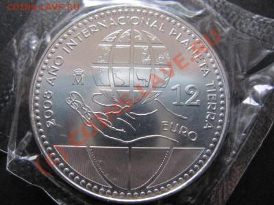 12 евро Испании 2008 Серебро до 16.06.2010 г 21.00 МСК - 2008 12 euro a.JPG