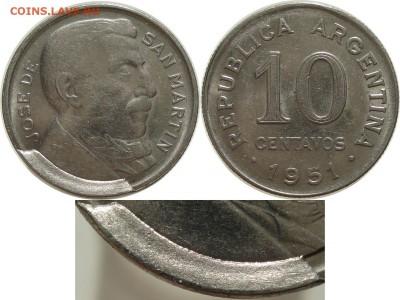 Бракованные монеты - 10c_1951_skol