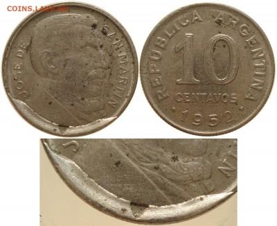 Бракованные монеты - 10c_1952_skol_triang