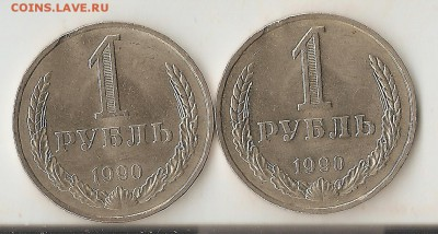 Бракованные монеты - сканирование0011
